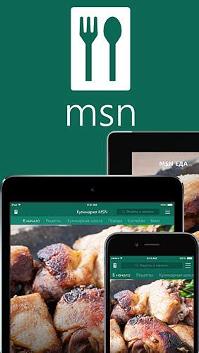 msn cuisine msn food recipes for android for free