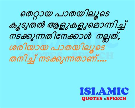 pin  islamic quotes speech  malayalam islamic quotes