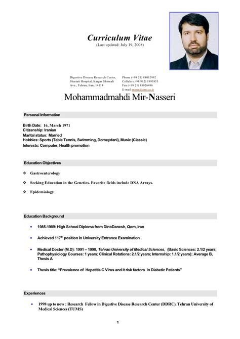 Where Can I Find Resume Wizard In Word by Resume Wizard Doc