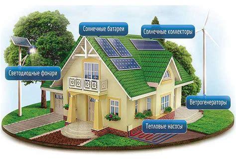 Альтернативные источники электроэнергии для частного дома своими руками