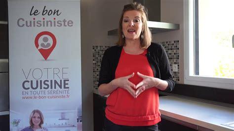 bon cuisiniste présentation du site le bon cuisiniste fr