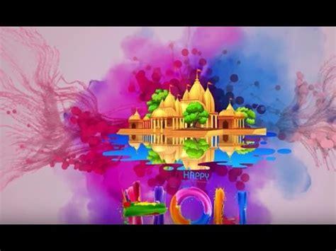 happy holi  wallpaper animation gifs song