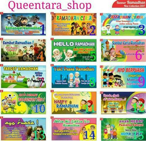 Celebrate ramadan with beautiful flyers and social media graphics. 32+ Daftar Gambar Poster Ramadhan Anak Terkeren   Homposter