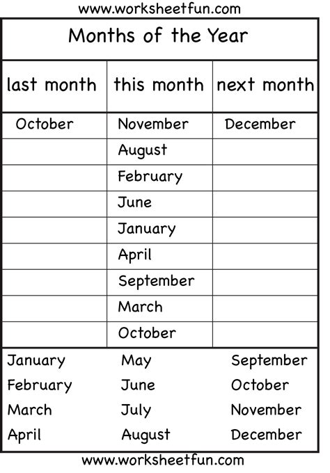 months of the year 4 worksheets printable worksheets