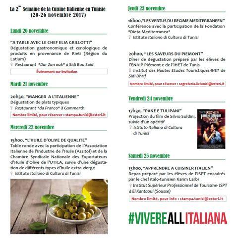 formation cuisine italienne la semaine de la cuisine italienne de retour en tunisie du