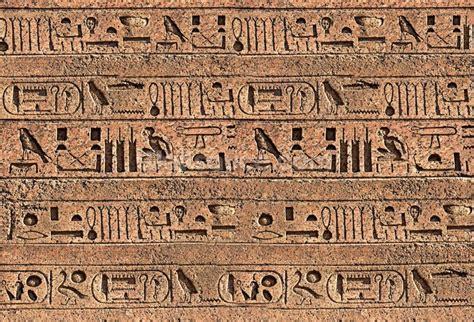hieroglyphs wallpaper wall mural wallsauce uk
