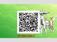 Arceus QR Codes for Gen 7 Project Pokemon Forums