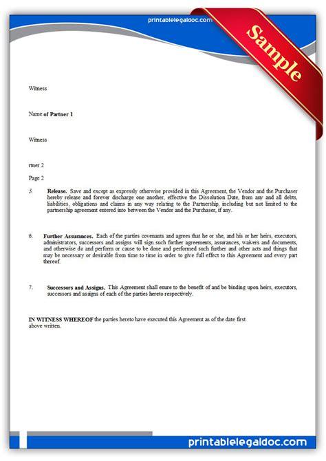 partnership dissolution agreement form  printable