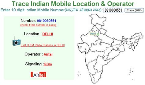 track cell phone location by number info tips 08 04 12