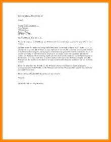 Duty Hha Resume by Duty Doctor Resume Sles Retail Sales Associate Resume 6 Jury Duty Letters Reporter Resume 5