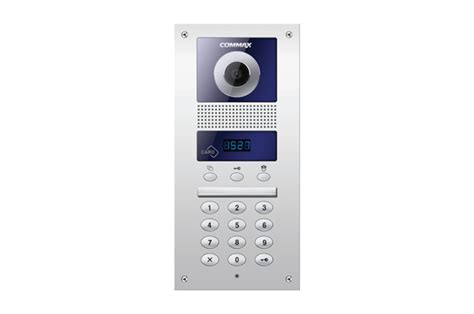 drc guc rf1 lobby phone commax