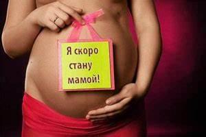 Геморрой при беременности третий триместр