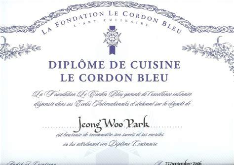 diplome de cuisine a imprimer 르꼬르동블루 전문 호주도우미 무료입학수속처 호주 르꼬르동블루 지니 졸업해요