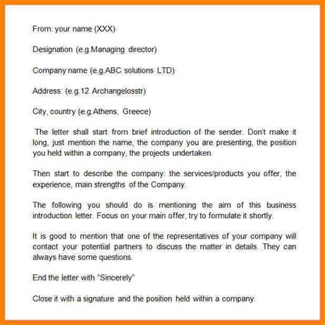 letter   introduction sample introduction letter