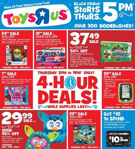 toys   black friday  ad  deals