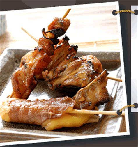 cuisine japonaise recette recettes japonaises