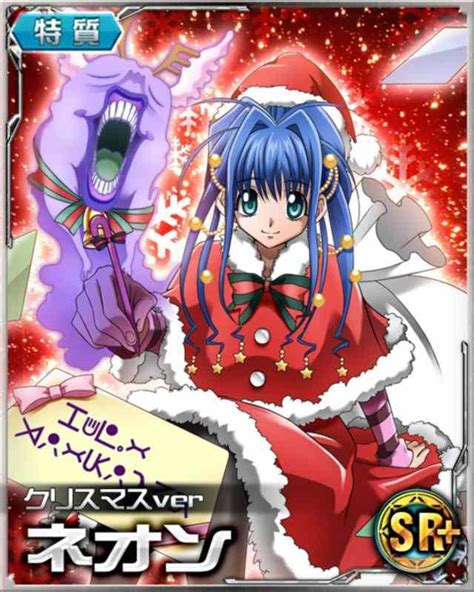 Two halloween shaiapoufs for your viewing pleasure. 208 best images about Hunter x hunter card on Pinterest | Godchild, Posts and Halloween costumes