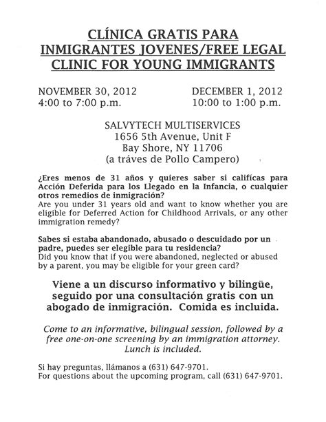 FREE LEGAL CLINIC FOR YOUNG IMMIGRANTS/CLÍNICA GRATIS PARA