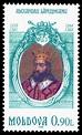 Principality of Moldavia - Page 2 - The Royal Forums