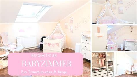 Roomtour Babyzimmer 🌸 Mädchentraum In Rosa & Beige Youtube