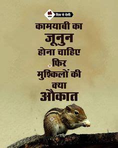 hindi quotes images   hindi quotes