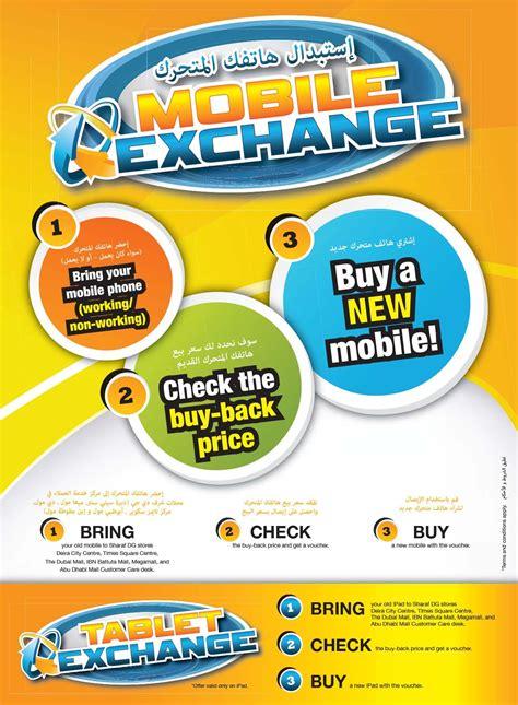 Mobile Exchange mobile exchange offer at sharaf dg