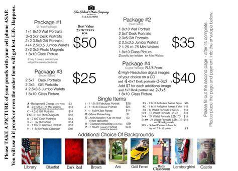 school photography company preschool photography price list 225 | 4d815ac25d88196513e516c4d810cea9?AccessKeyId=0398DD3BF642FBBE786E&disposition=0&alloworigin=1