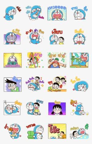 Doraemon Sticker Name Label Small doraemon the stand by me doraemon line sticker png