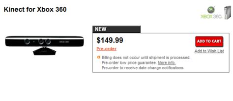 xbox  kinect listed    gamestop