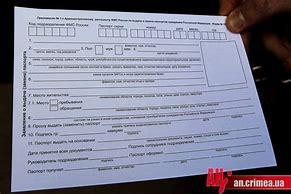 документы по выдаче спецодежды на предприятии образец