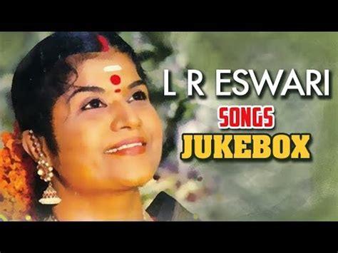 tamil tub l r eswari songs classic tamil songs tamil songs