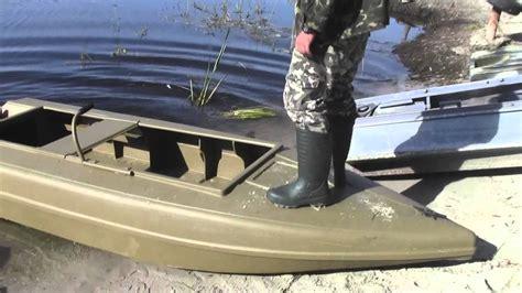 Sneak Boat by Sneak Boat Duck Patrol Doovi