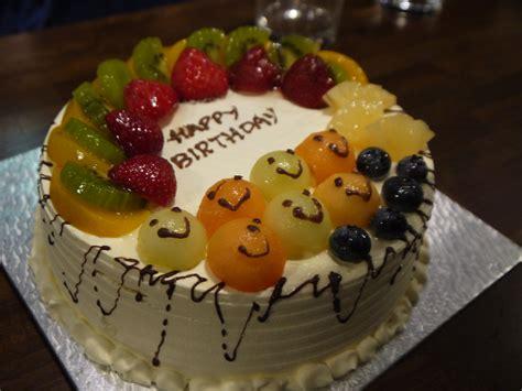 birthday cake  wong wong bakery chinese bakery