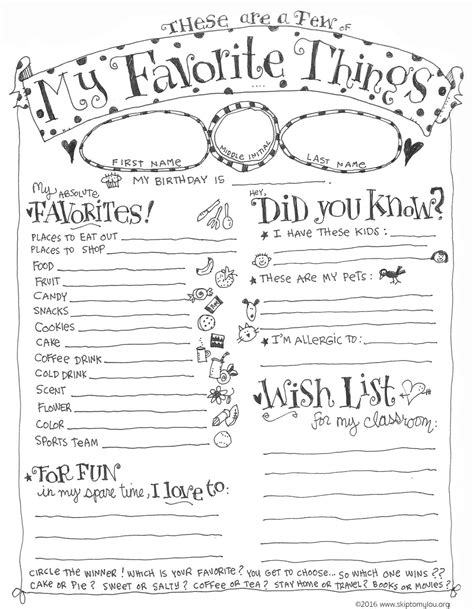 my favorite things list template favorite things questionnaire printable skip to my lou