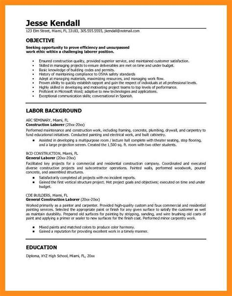 Resume For Position by 12 13 Resume Objectives For Any Position