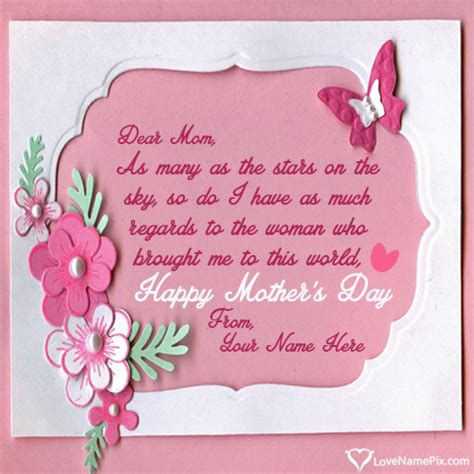 mothers day beautiful greeting card