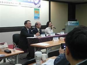 順應CSR風潮 企業齊聚掌發掘永續契機!::最新消息::TCSA台灣企業永續獎