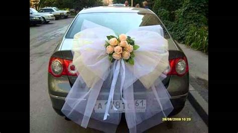 beautiful wedding car decorations youtube
