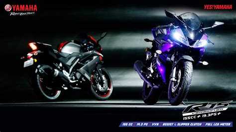Yamaha YZF R15 V3 Sports Bike Mileage, Specification