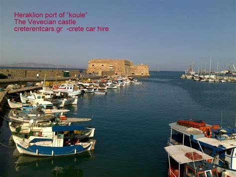 Car Rental Crete Heraklion by Car Rental Crete Prefecture Of Heraklion
