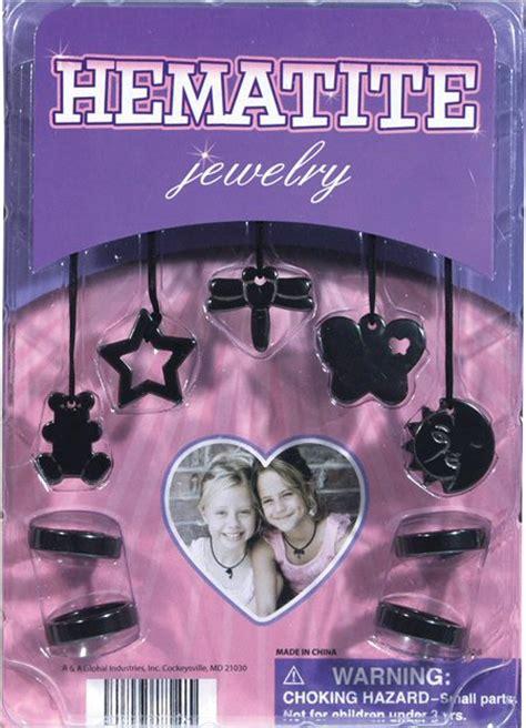 Hematite Jewelry 1 Inch Toy Vending Capsules