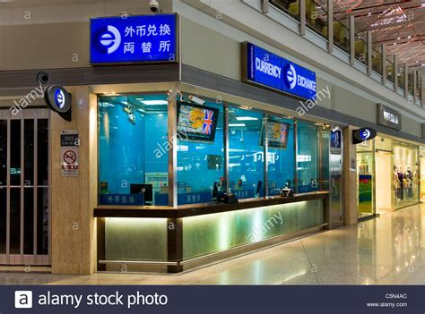 best bureau de change dublin airport bureau de change 28 images currency exchange kiosk stock photos currency