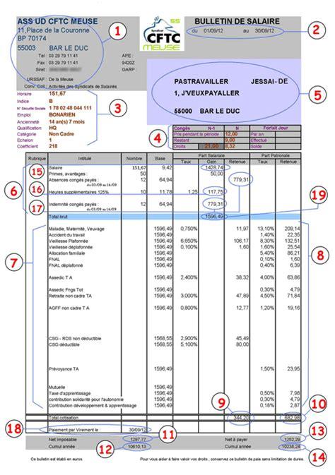 bulletin de salaire cadre bulletin de salaire cadre 28 images modele fiche de paie avec conges payes document modele