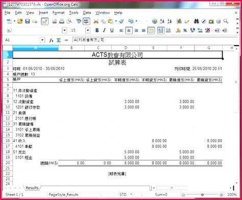 column worksheet excel template  fabtemplatez