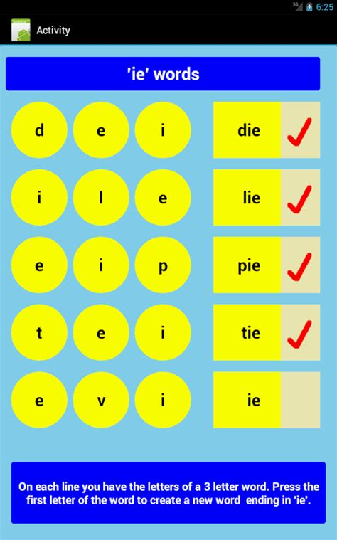 3 letter words for three letter words part 4 free android apps on play