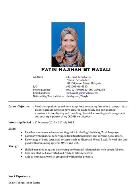sle of internship resume in malaysia cover letter and resume copy