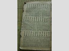 Chinese calendar Wikipedia