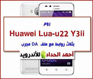 U0631 U0648 U0645 Huawei Lua