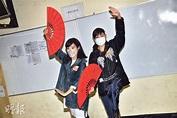 米雪伙雪梨苦練扇舞籌款 - 明報加西版(溫哥華) - Ming Pao Canada Vancouver Chinese Newspaper
