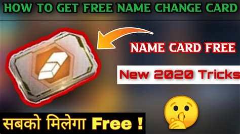 Today we newly came back with a free fire design name and that name definitely change you like a pro player. How To Get Free Name Change Card in Free Fire 2020   Free ...